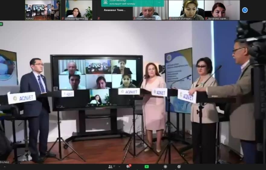 Онлайн-конференция с участием Международной организации труда