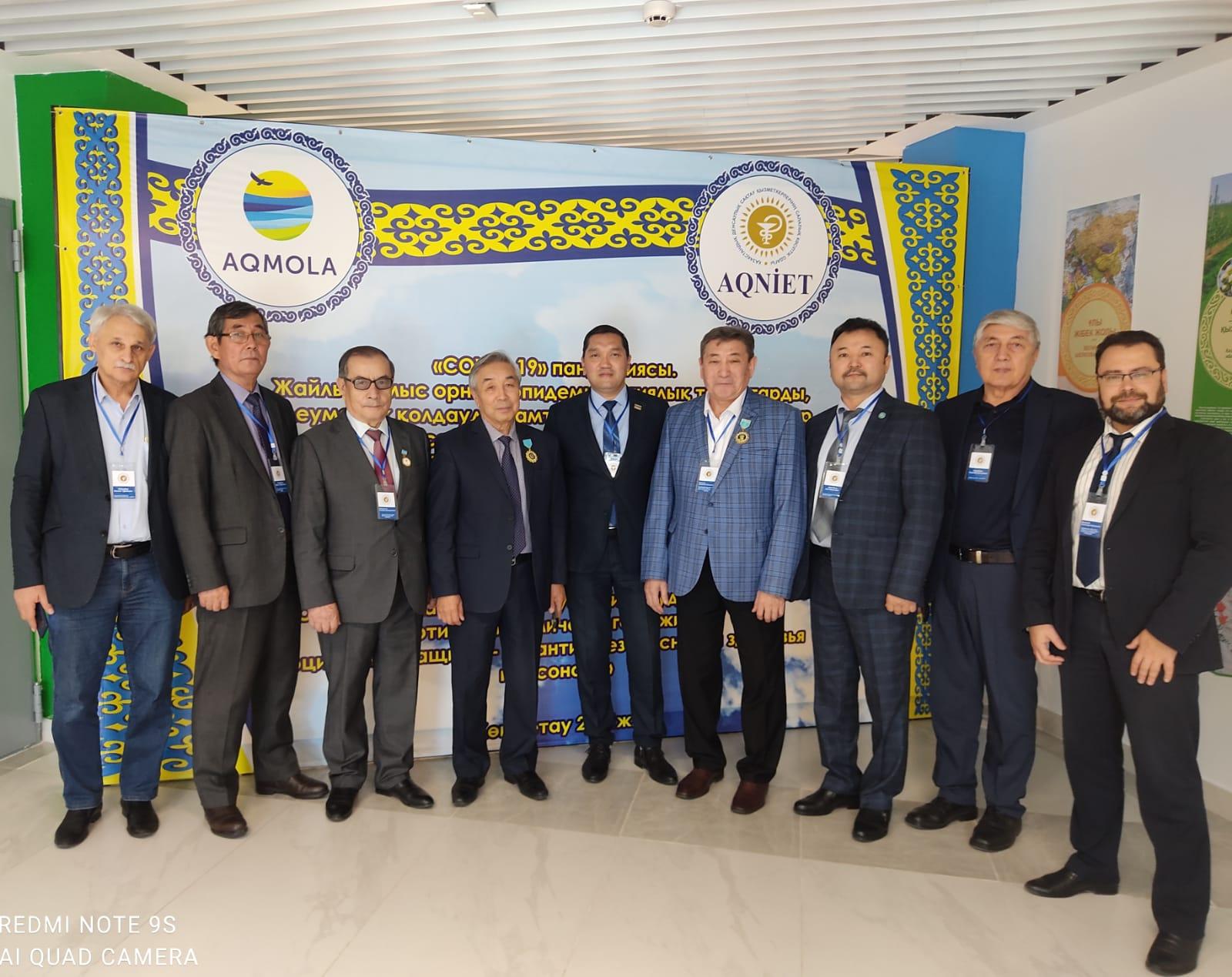 Научно практическая конференция, с участием ведущих ученых Казахстана и ученых зарубежных стран по теме: «COVID-19. Благоприятные условия труда, соблюдение противоэпидемического режима, социальная защита – гарантия безопасности здоровья  персонала»